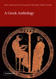 A Greek Anthology