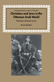 Christians and Jews in the Ottoman Arab World