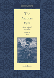 The Arabian Epic