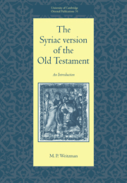 The Syriac Version of the Old Testament