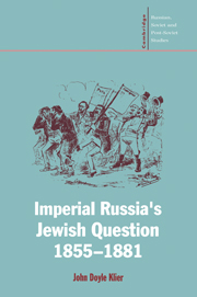Imperial Russia's Jewish Question, 1855–1881