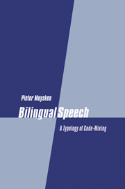 Bilingual Speech