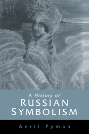 A History of Russian Symbolism
