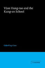 Yüan Hung-tao and the Kung-an School