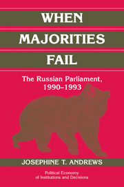When Majorities Fail