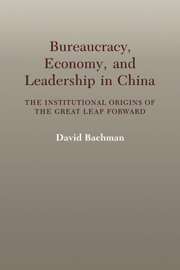 Bureaucracy, Economy, and Leadership in China