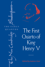 The First Quarto of King Henry V