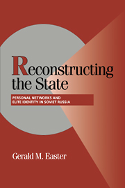 Reconstructing the State