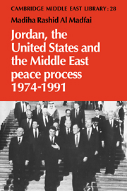 Jordan, the United States and the Middle East Peace Process, 1974–1991