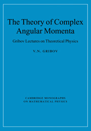The Theory of Complex Angular Momenta