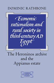 Economic Rationalism and Rural Society in Third-Century AD Egypt