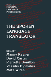 The Spoken Language Translator