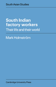 South Indian Factory Workers