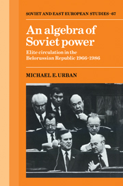 An Algebra of Soviet Power