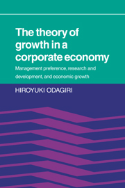 The Theory of Growth in a Corporate Economy