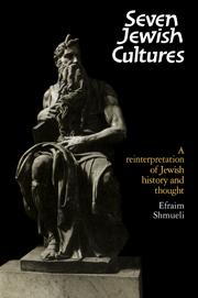 Seven Jewish Cultures