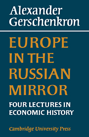 Europe in the Russian Mirror