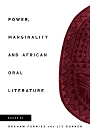 Power, Marginality and African Oral Literature