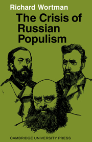 The Crisis of Russian Populism