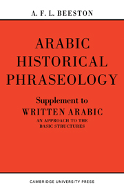Arabic Historical Phraseology