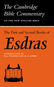 The First and Second Books of Esdras