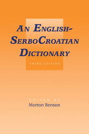 English-SerboCroatian Dictionary