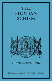 The Photian Schism