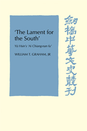 'The Lament for the South'
