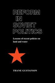 Reform in Soviet Politics