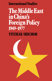 The Middle East in China's Foreign Policy, 1949–1977