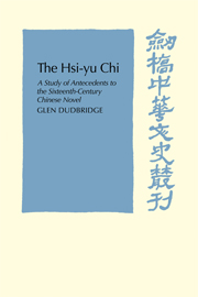 The Hsi-Yu-Chi