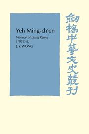 Yeh Ming-Ch'en