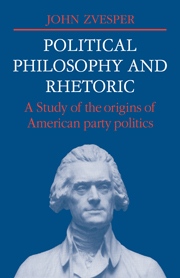 Political Philosophy and Rhetoric
