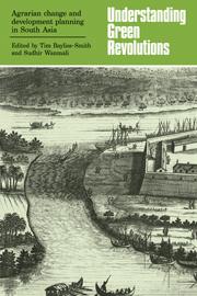 Understanding Green Revolutions