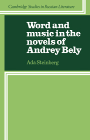 Word and Music in the Novels of Andrey Bely
