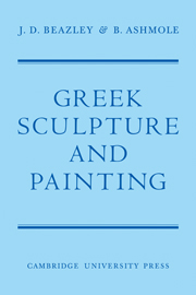 Greek Sculpture and Painting