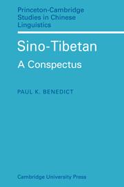 Sino-Tibetan