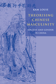 Theorising Chinese Masculinity