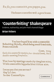 'Counterfeiting' Shakespeare