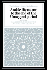 Arabic Literature to the End of the Umayyad Period