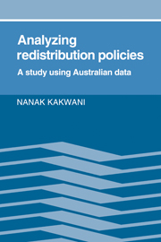 Analyzing Redistribution Policies