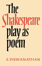 The Shakespeare Play as Poem