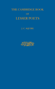 The Cambridge Book of Lesser Poets
