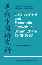 Employment and Economic Growth in Urban China 1949–1957