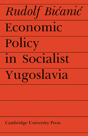 Economic Policy in Socialist Yugoslavia