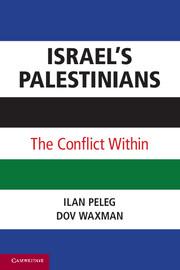 Israel's Palestinians