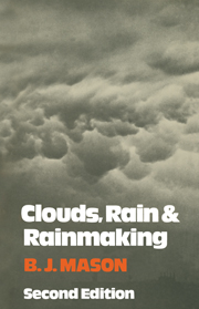 Clouds, Rain and Rainmaking