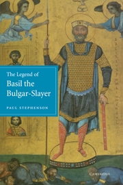 The Legend of Basil the Bulgar-Slayer