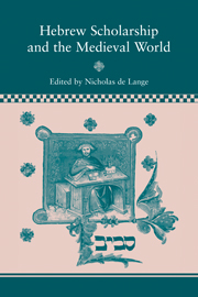 Hebrew Scholarship and the Medieval World