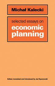 selected essays dynamics capitalist economy public  selected essays on economic planning